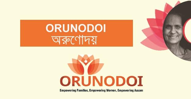 Orunodoi Apply Online 2021