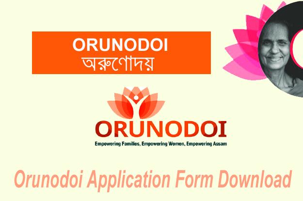 orunodoi online apply